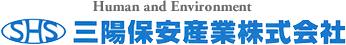 三陽保安産業株式会社